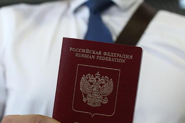 Снизилась ценность российского паспорта