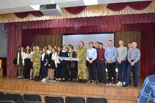 Сотрудники Росгвардии провели день призывника для учащихся МАОУ СОШ № 22