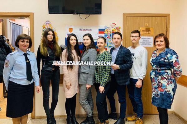 Студенты Президентской Академии посетили региональное управление по вопросам миграции УМВД России
