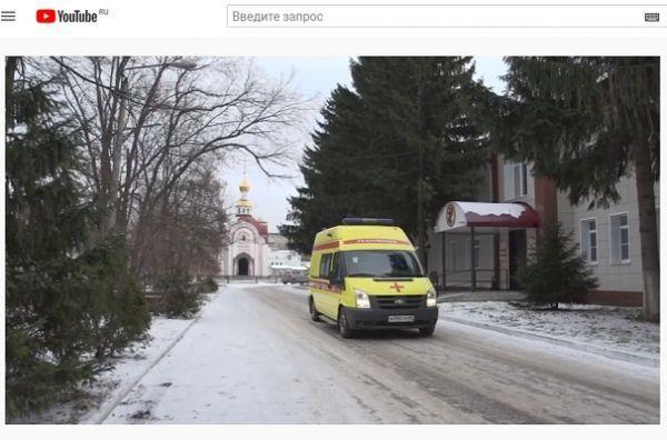 Тамбовские больницы запустили на YouTube канал для иностранцев