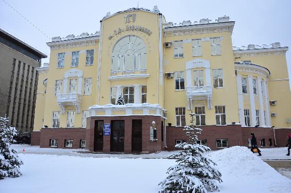 В Державинском университете отметят День российского студенчества