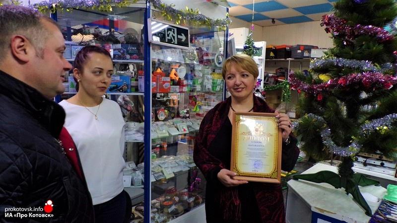 В Котовске подвели итоги конкурса на лучшее оформление объектов торговли к Новому году
