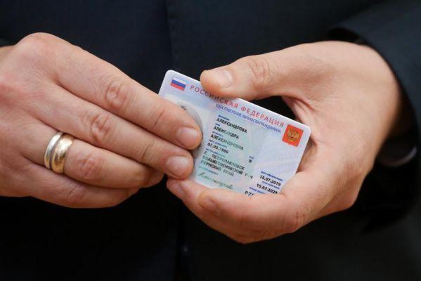 В МВД рассказали, какими будут новые паспорта в России