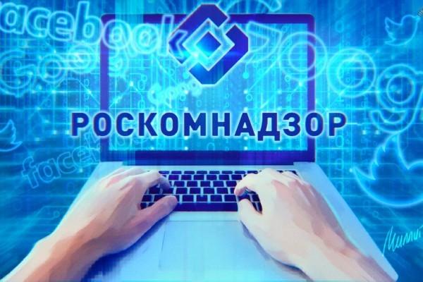 В Управлении Роскомнадзора по Тамбовской области состоится День открытых дверей