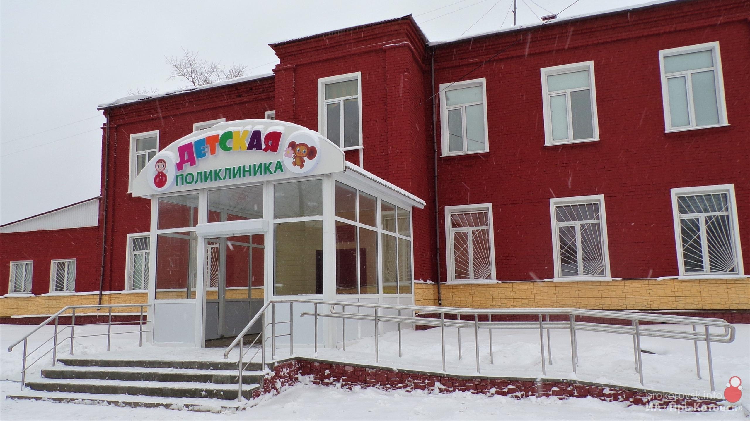 В здании детской поликлиники Котовска налажен температурный режим