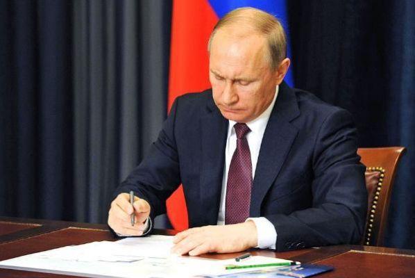 Владимир Путин не внёс в новый состав резерва управленческих кадров представителей Тамбовской области