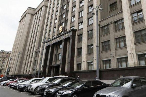 За пропаганду наркотиков в сети могут оштрафовать на полтора миллиона рублей