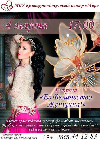 Концерт Кипелова, Масленица, мастер-классы по танцам, дизайн-фестиваль и многое другое
