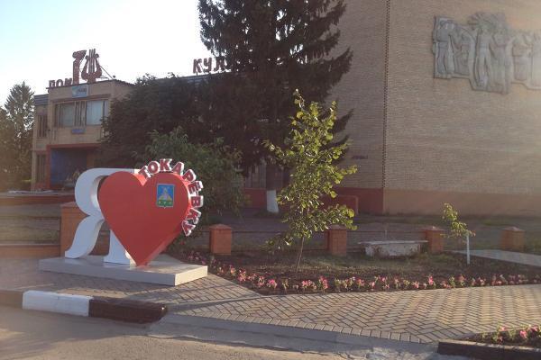 На инженерные сети в новом микрорайоне поселка Токарёвка потратят 101 миллион рублей