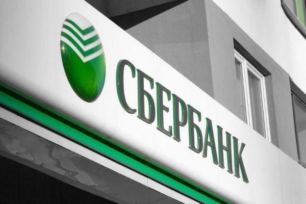 Правительство выкупит Сбербанк по рыночной стоимости