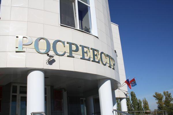 Росреестр вернул более 3 млн рублей тамбовчанам за излишне уплаченные услуги