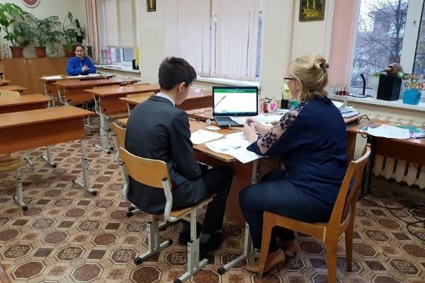 Сегодня ученики девятых классов проходят итоговое собеседование по русскому языку