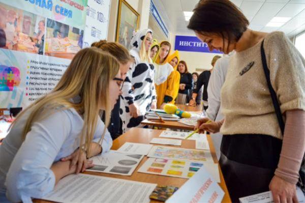"""Школьники из нескольких регионов получили """"Студенческие билеты"""" ТГУ"""