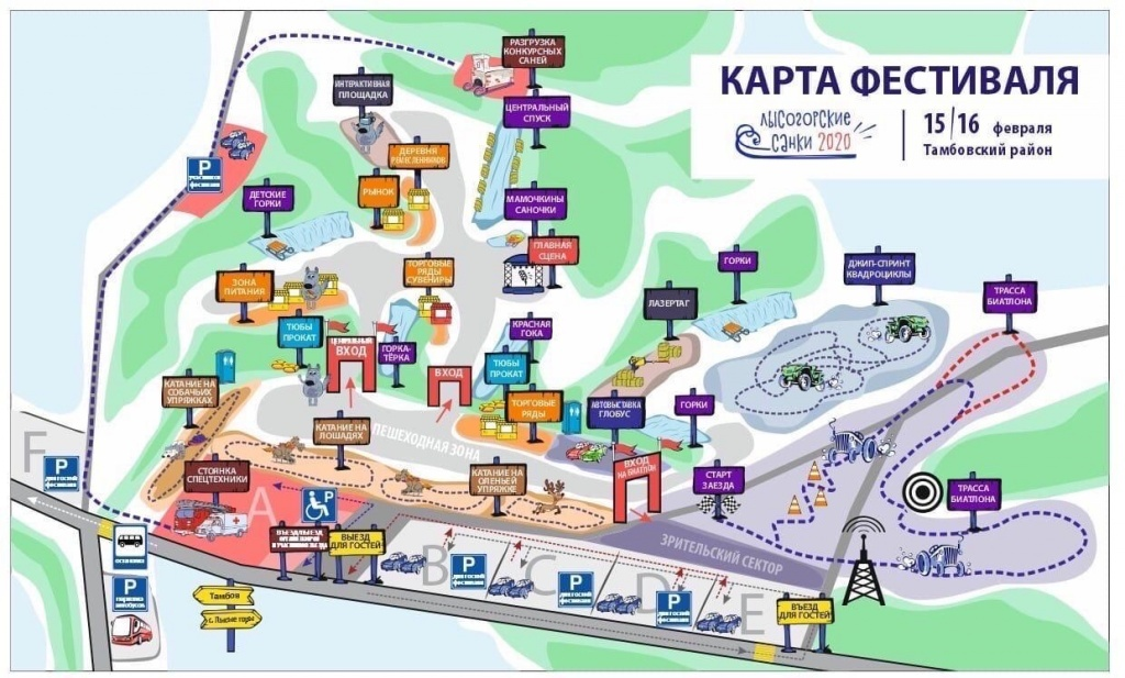 Тамбовчан приглашают на крупнейший фестиваль области