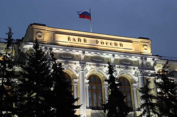 Центробанк отменил комиссии для банков в Системе быстрых платежей