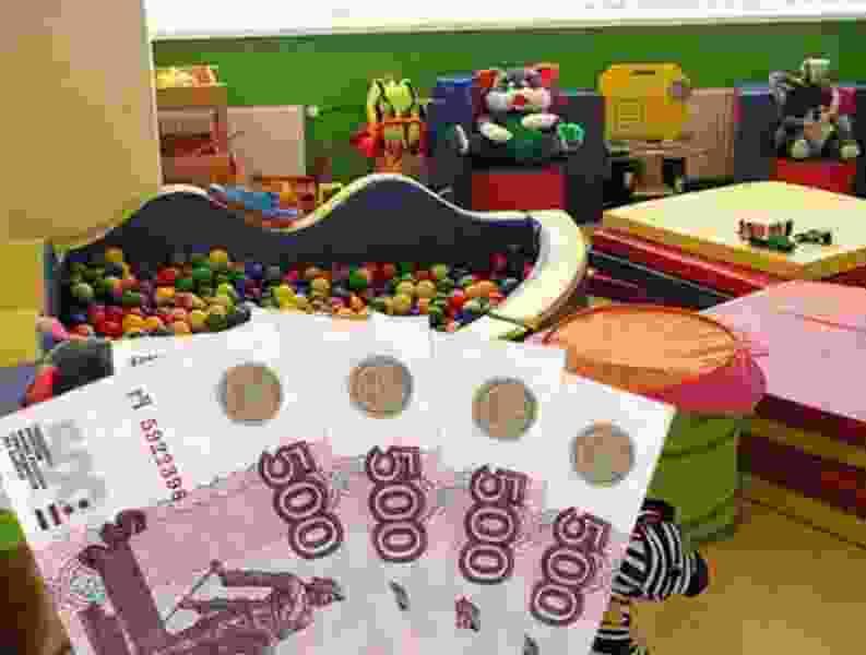 В девяти районах области повысилась плата за детский сад