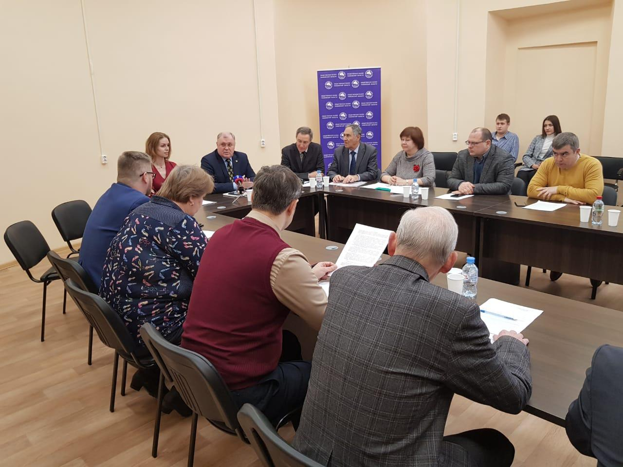 В Общественной палате Тамбовской области обсудили поправки к Конституции России