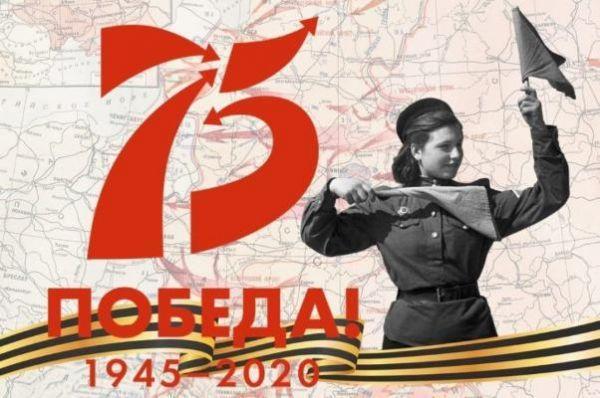 В России создается электронный ресурс с воспоминаниями о Великой Отечественной войне