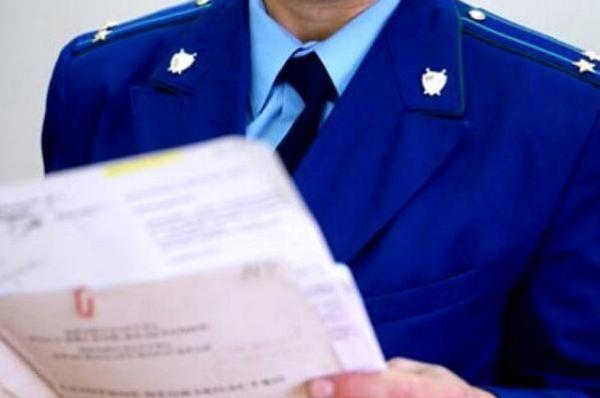 В Ржаксе прокуратура выявила нарушения в работе комиссии по делам несовершеннолетних