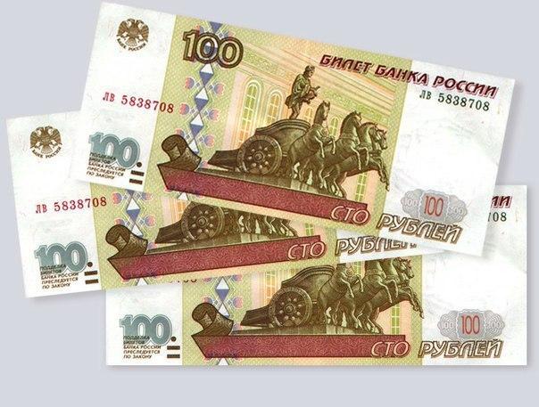 В Тамбовской области пьяный мужчина пытался подкупить полицейского 300 рублями и получил штраф в 500 тысяч