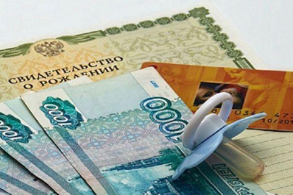 Выплаты тамбовского соцстраха по уходу за детьми за январь составят 35 миллионов рублей