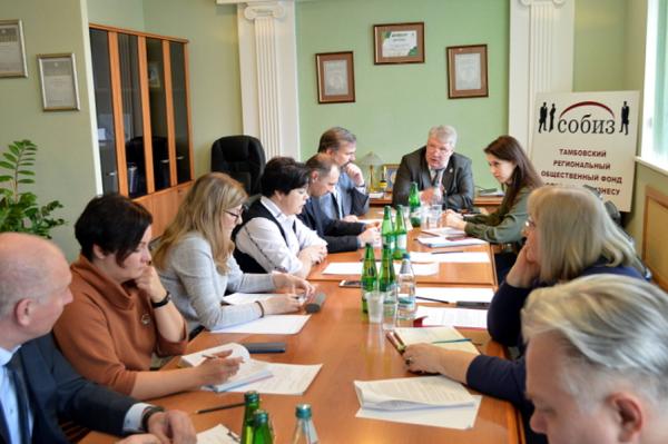 Заместитель директора Тамбовского филиала РАНХиГС приняла участие в заседании круглого стола