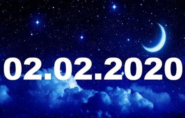 Зеркальная дата 02.02.2020: такое случается раз в тысячу лет