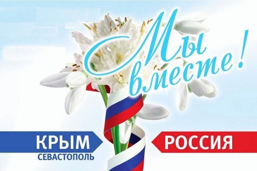 Александр Никитин поздравил тамбовчан и жителей полуострова с шестой годовщиной Крымской весны