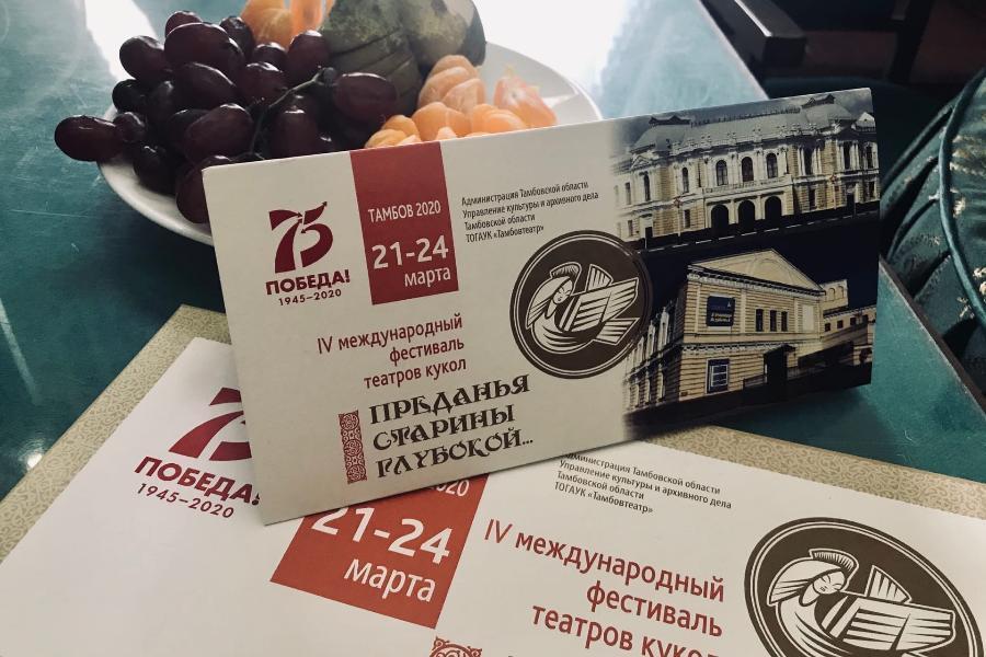"""Фестиваль театров кукол """"Преданья старины глубокой"""" состоится осенью"""