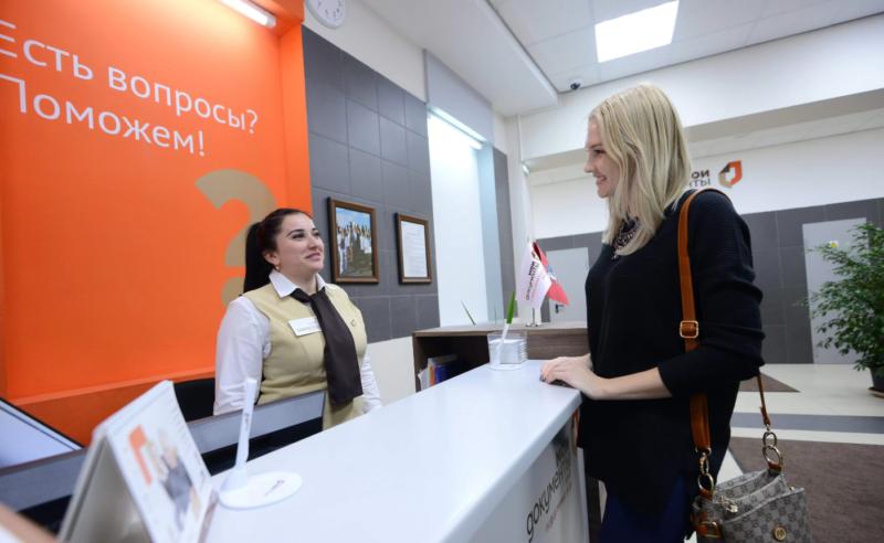 Многофункциональные центры Тамбовской области теперь работают только по предварительной записи