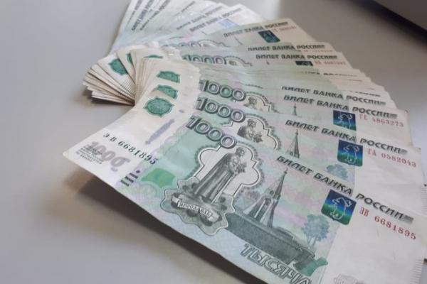 Мошенники украли у 70-летней пенсионерки крупную сумму денег