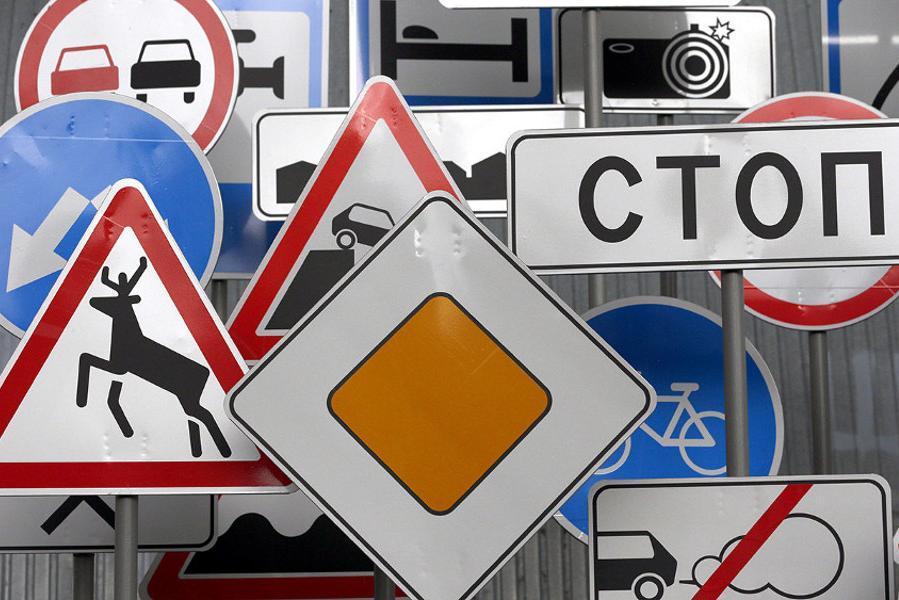 На российских автотрассах предлагают установить новый дорожный знак