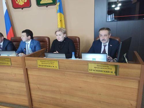 Об итогах 69-го очередного заседания Тамбовской городской Думы
