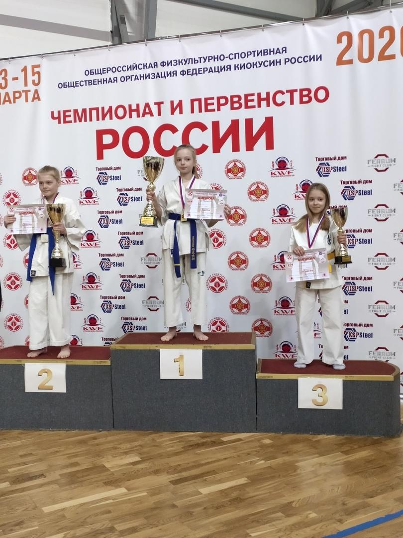 Тамбовские каратисты стали чемпионами России