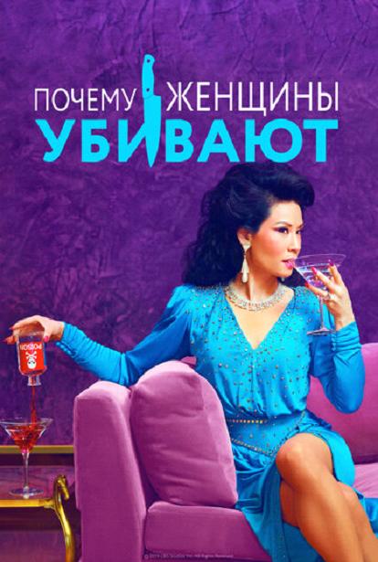 Топ-5 фильмов о женщинах: рекомендуем смотреть вместе со своим мужчиной
