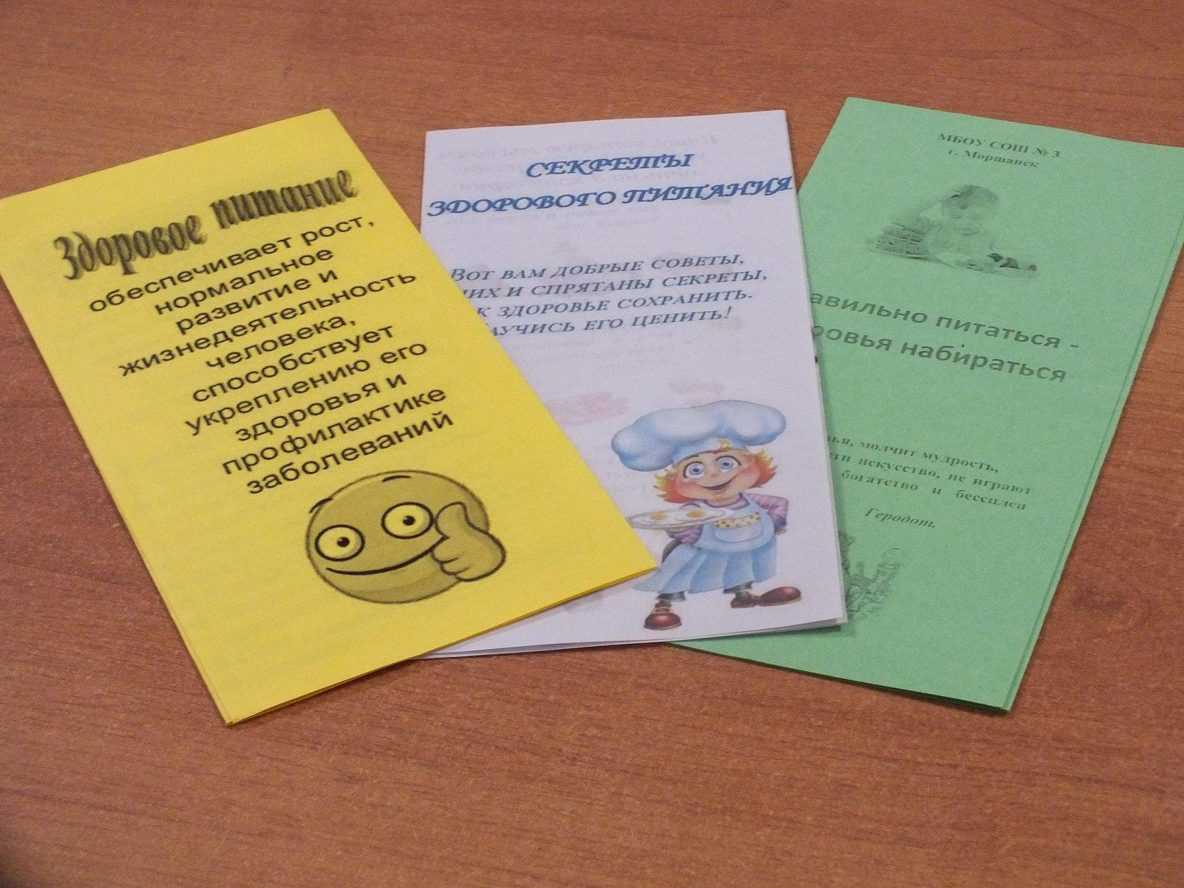 В Моршанске обсудили организацию горячего питания
