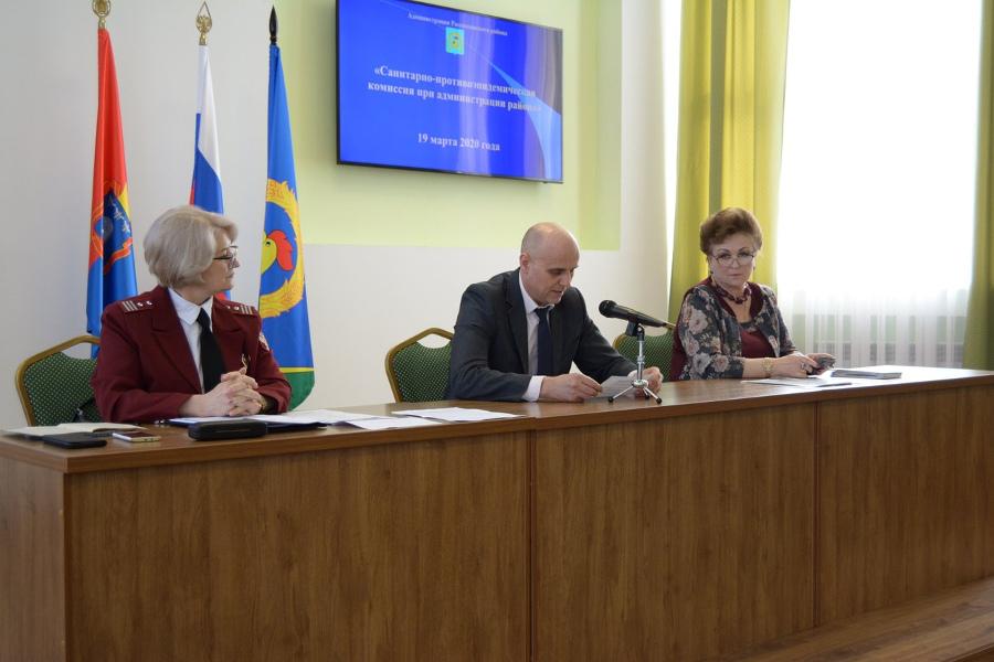 В Рассказовском районе обсудили эпидемиологическую обстановку в муниципалитете