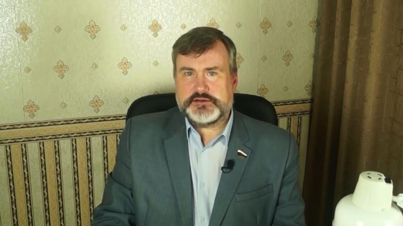 """Депутат Павел Плотников: """"АО """"ТКС"""" пришлось писать в платёжках не то, что нужно, а то, что получилось"""""""