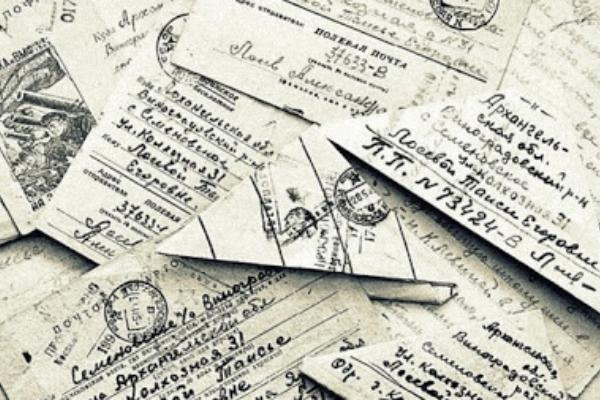 Максим Аверин, Андрей Соколов, Владимир Познер прочитали письма тамбовчан с фронта