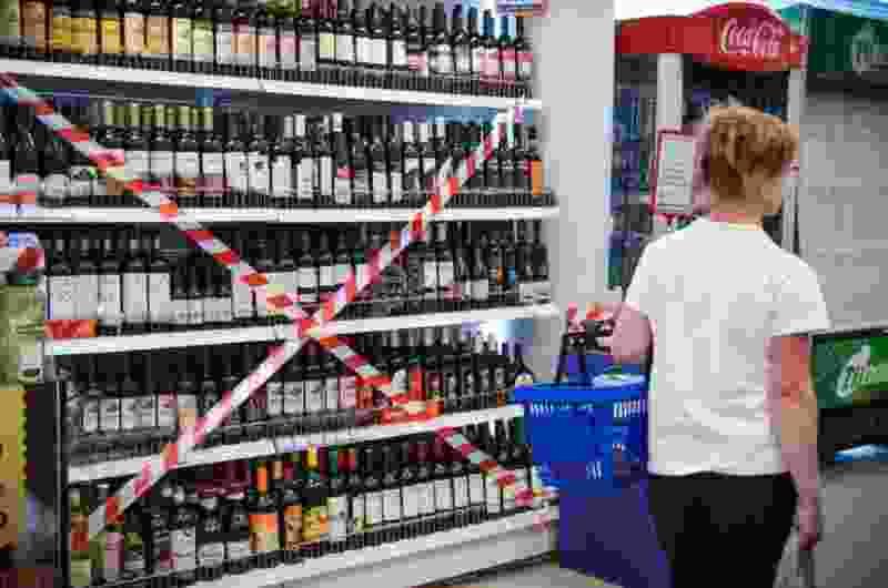 На майские праздники в регионе алкоголь не купить