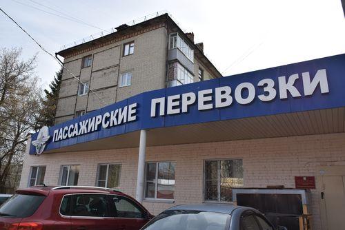 Решение проблем работников предприятия «Энергоремонт-Авто» на контроле администрации Тамбова