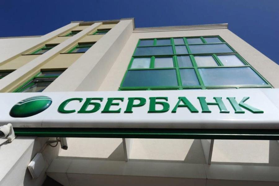 Сбербанк сообщает о режиме работы своих отделений в праздничные дни в мае