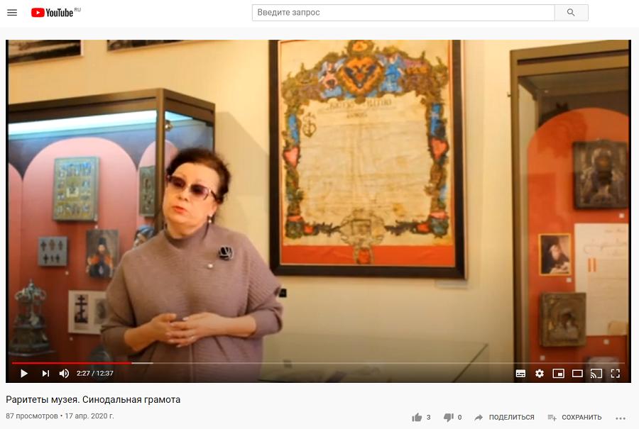 Тамбовский областной краеведческий музей открыл виртуальный доступ к своим коллекциям