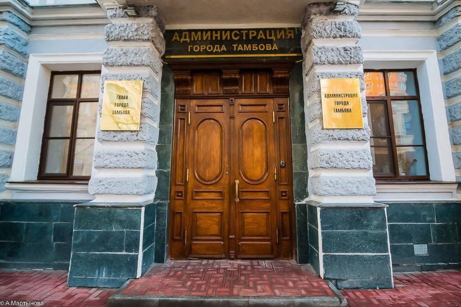 В администрации Тамбова произошли очередные перестановки