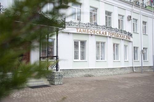 Заседание комиссии по наградам города Тамбова перенесено