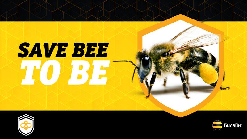 Билайн запускает информационную платформу для фермеров и пчеловодов