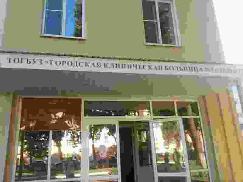 Городскую поликлинику №6 объединят с больницей №3