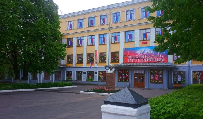 Мичуринскую школу ждёт масштабный ремонт за 100 миллионов рублей