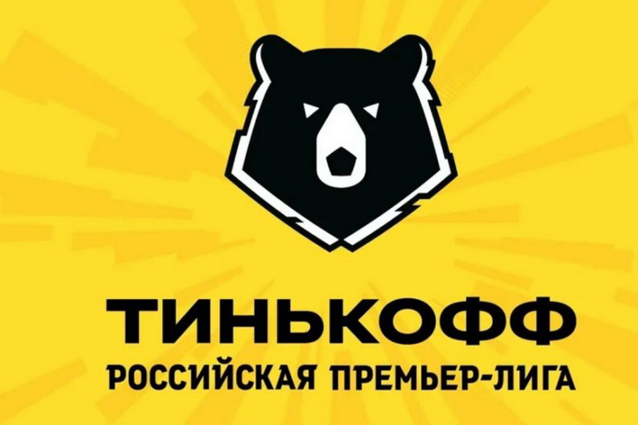 Российскую премьер-лигу планируют переименовать
