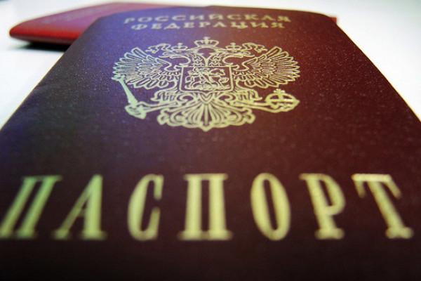 Русского эмигранта лишили гражданства РФиз-заказуса спаспортом